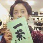佐々木希 インスタグラム画像を投稿した 映画「一茶」はお蔵入り?