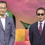 NHKスペシャル 人体 再放送は?第1集「腎臓が寿命を決める」