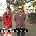 """ブラタモリ「#95宝塚」再放送は? 娯楽の殿堂""""になった理由とは?"""