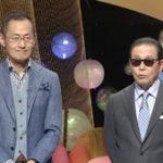 "NHKスペシャル 人体 第7集 最終回 再放送は? ""健康長寿""究極の挑戦"